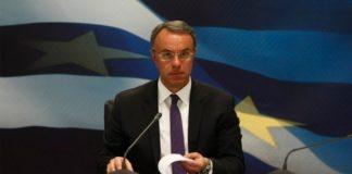 Χρ. Σταϊκούρας: Εντός των ημερών διεύρυνση των ΚΑΔ