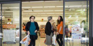 Τι θα συμβεί αν υπάρξει κρούσμα κορονοϊού σε σούπερ μάρκετ