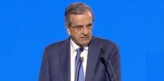 Δήλωση του πρώην πρωθυπουργού, Αντ. Σαμαρά, για την απώλεια του Μανώλη Γλέζου