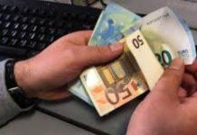 Δυνατότητα καταβολής φορολογικών οφειλών μέχρι τις 10 Απριλίου για άτομα άνω των 70 ετών ή με ποσοστό αναπηρίας 80% και άνω
