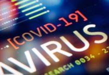 Ευρωπαίκή Επιτροπή: Ειδική ιστοσελίδα για την καταπολέμηση της παραπληροφόρησης για τον COVID-19