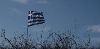 Έβρος: Νέο βίντεο από τα σύνορα που συγκινεί (vid)