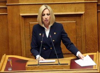 """Γεννηματά: """" Θετική η πρόταση της Ευρωπαϊκής Επιτροπής για το Ταμείο Ανασυγκρότησης"""""""