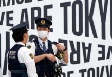 Η Ιαπωνία θα διευρύνει την απαγόρευση εισόδου