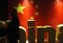 Η Κίνα θα αυξήσει το έλλειμμά της για να στηρίξει την οικονομία