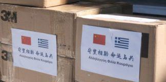 Η πρεσβεία της Κίνας παρέδωσε 50.000 μάσκες στο υπουργείο Υγείας