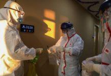 Κορονοϊός: 5 νέοι θάνατοι, 45 νέα επιβεβαιωμένα κρούσματα στην Κίνα