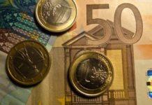 Κροατία: Ο κορονοϊός καθιστά ευάλωτο το ακαθάριστο εξωτερικό χρέος, τονίζουν οικονομικοί αναλυτές