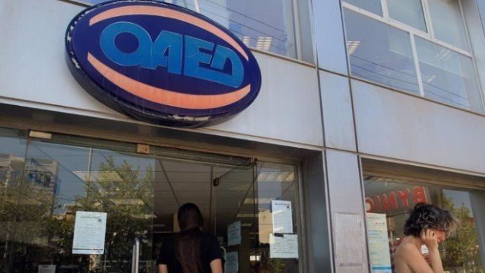 Μέτρα διευκόλυνσης για τους ανέργους από τον ΟΑΕΔ