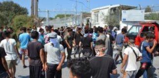 Μυτιλήνη: Πυρκαγιά κατέστρεψε τις εγκαταστάσεις Μη Κυβερνητικής Οργάνωσης