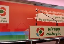 Νέο σποτ του Κινήματος Αλλαγής για τους εργαζόμενους στην πρώτη γραμμή της μάχης κατά της πανδημίας του κορονοϊού