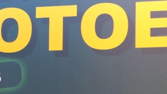 ΟΤΟΕ: Η κυβέρνηση οφείλει να «εντείνει τους ελέγχους για την απαρέγκλιτη τήρηση των εργασιακών κανόνων»