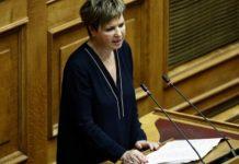 Όλ. Γεροβασίλη: Να αποφασίσει η Βουλή για «υποχρεωτική» μείωση της βουλευτικής αποζημίωσης, υπέρ της αντιμετώπισης του COVID-19