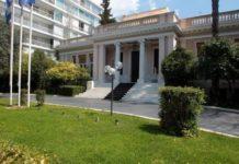 Ολοκληρωμένο σχέδιο για την τόνωση της ελληνικής οικονομίας τον Απρίλιο παρουσιάζει η κυβέρνηση