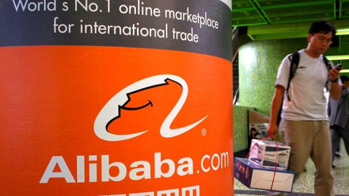 Παραδόθηκε η βοήθεια ιατρικών υλικών στην Μαλαισία που δώρισαν η Alibaba και ο ιδρυτής της, Τζακ Μα