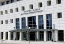 Παράταση προθεσμίας καταχώρισης δικαιολογητικών των υποψήφιων εκπαιδευτικών για τις προκηρύξεις του ΑΣΕΠ