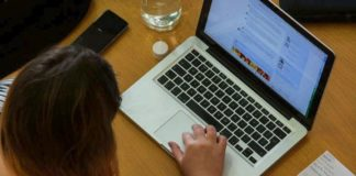 Περιφ. Αττικής: Δωρεάν υπηρεσίες εξ' αποστάσεως εκπαίδευσης σε μαθητές ε ' -  στ'  δημοτικού και γυμνασίου