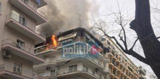 Θεσσαλονίκη: 2 ηλικιωμένοι νεκροί από φωτιά (vds)