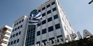 ε ελεύθερη πτώση βρίσκεται το Χρηματιστήριο Αθηνών στο άνοιγμα της σημερινής συνεδρίασης, ενώ «βυθίζονται» τα ευρωπαϊκά χρηματιστήρια