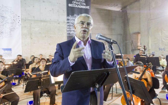 Θεσσαλονίκη: Επίθεση στο γραφείο του Στράτου ΣιμόπουλουΣιμόπουλος: Αναγκαία η διαβούλευση φορέων με το ΤΙΤΑΝ