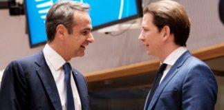 Κουρτς: Η ΕΕ δεν επιτρέπεται να γίνει ένωση χρέους