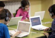 Συνεχίζονται οι εγγραφές στο Πανελλήνιο Σχολικό Δίκτυο
