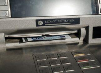 Συνελήφθη άνδρας που πραγματοποίησε αναλήψεις από ΑΤΜ και αγορές  με κλεμμένες κάρτες