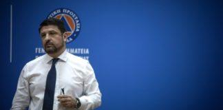 Σύσκεψη στην Κοζάνη με τον υφυπουργό Προστασίας του Πολιτικής Προστασίας Νίκο Χαρδαλιά