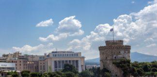 Τηλεδιάσκεψη υπό την Λίνα Μενδώνη με τους πολιτιστικούς φορείς της Θεσσαλονίκης