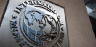 To ΔΝΤ ανακοίνωσε την επέκταση των διμερών συμφωνιών δανεισμού έως το τέλος του 2023
