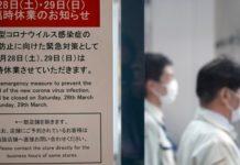 Το Τόκιο επιβεβαίωσε 68 νέα κρούσματα