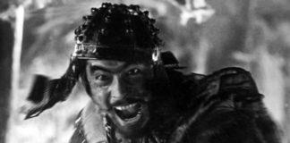 Τοσίρο Μιφούνε: Ο Τελευταίος Σαμουράι