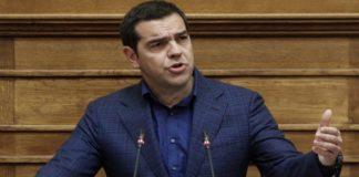 Αλ. Τσίπρας: Να μην διανοηθεί η καταβολή του δώρου Πάσχα