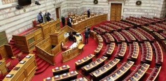 Βουλή: Νέες μειώσεις συνεδριάσεων λόγο κορονοϊού