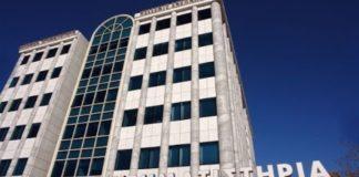 Υψηλή μεταβλητότητα στο χρηματιστήριο Αθηνών