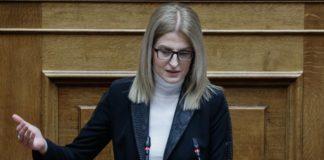 Δ. Αυγέρη: «Πρόβα Όρμπαν από τον κ. Μητσοτάκη;»