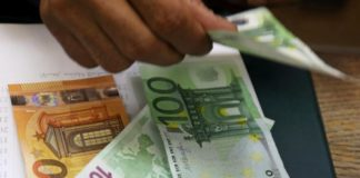 Επίδομα 800 ευρώ: Ξεκινά αυτή την εβδομάδα η καταβολή του