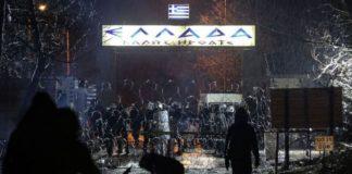 Έβρος: Απετράπη η είσοδος σε πάνω από 5.000 άτομα