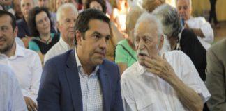 Αλ. Τσίπρας: Η Ελλάδα έχασε έναν σπουδαίο μαχητή