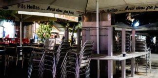 Κορονοϊός: Ποιες επιχειρήσεις αποζημιώνονται – Αναλυτικοί ΚΑΔ