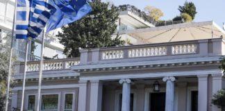 Μαξίμου: Ολοκληρωμένο σχέδιο τόνωσης της οικονομίας