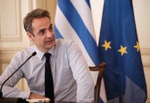 Οι επικεφαλής της ευρωπαϊκής Κεντροδεξιάς καταδικάζει την Ουγγαρία