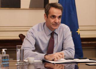 Μητσοτάκης για ΕΕ: «Χρειάζονται γενναίες αποφάσεις, ας τις πάρουμε»