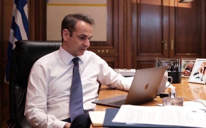 Ο Κ. Μητσοτάκης πόσταρε video και επανέλαβε: «Μένουμε σπίτι» (vd)