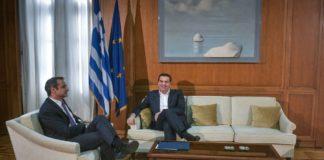 Με βιντεοκλήση η συζήτηση Μητσοτάκη- Τσίπρα