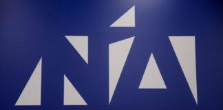 ΝΔ: Ευσεβείς πόθοι ΣΥΡΙΖΑ οι μειώσεις μισθώνΗ ΝΔ αλλάζει λογότυπο τιμώντας τους νοσηλευτές (pic)