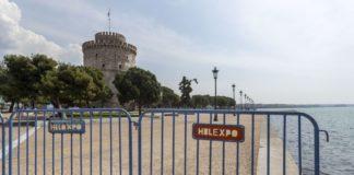 Τελικά πόσο κόσμο είχε η νέα παραλία Θεσσαλονίκης; (vd)