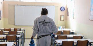 Διαμαρτύρονται οι εκπαιδευτικοί για τα μέτρα στα σχολεία