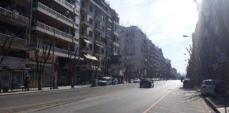 «Άδειασε» η Θεσσαλονίκη - ελάχιστη κίνηση στους δρόμους