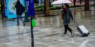 Καιρός: Βροχές, καταιγίδες και μικρή άνοδος θερμοκρασίας